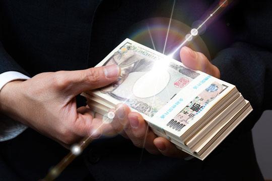 yasukubaisyuu