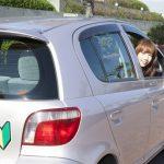 自動車保険新規加入は何等級から?「純新規 継続新規 中途更改 中断再開」